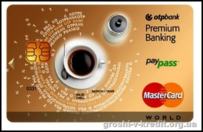 otp_card_400x258.jpg.aspx