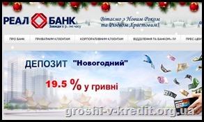 real_depo_akcia_450x267.jpg.aspx