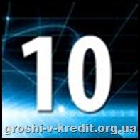top10_dohod_88x88.jpg.aspx