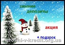 zimnie_depo_470x318.jpg.aspx