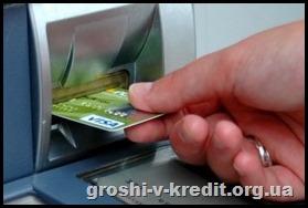 bankomat_11-01-14_380x253.jpg.aspx
