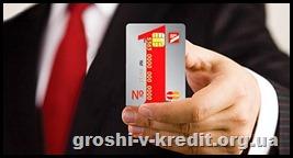 cards_delta_438x232.jpg.aspx