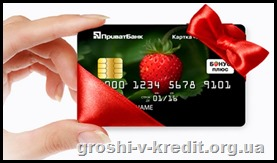 cards_privat_500x290.jpg.aspx