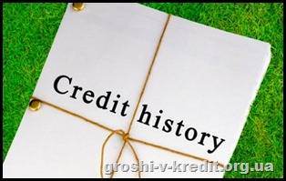 credit_history_450x282.jpg.aspx
