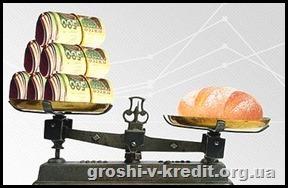 inflatsia_380x245.jpg.aspx