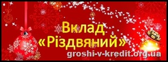 merkuriy_vklad_511x183.jpg.aspx