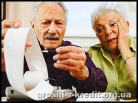 pensioner_420x310.jpg.aspx