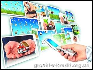 smartfone (2)_400x300.jpg.aspx
