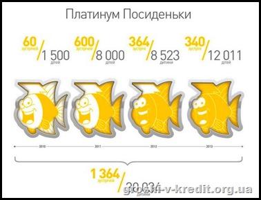 clip_image001