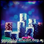 Що очікує любителів азартних ігор?