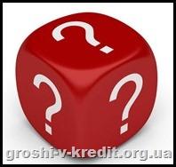 Валютні кредити стануть гривневими?