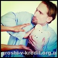 Як забрати валютний депозит