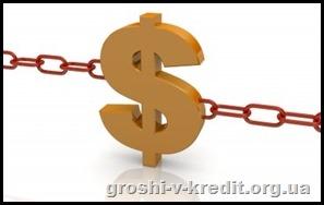 Чим загрожує прострочення за кредитом