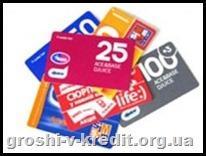 Як поповнити мобільний рахункок, через інтернет, з банківської картки та інші.