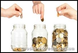 Довгостроковий депозит: інвестиція в майбутнє