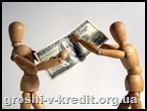 Ліміти на видачу готівки в банкоматах і через касу, що робити?