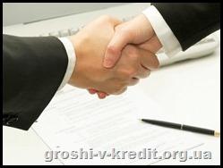 Посилання в депозитному договорі