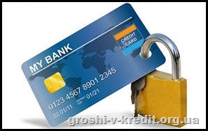 Тонкощі, про які потрібно знати при знятті готівки з кредиток