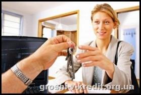 На що звернути увагу при купівлі квартири?