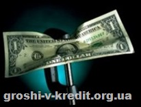 Як визначити справжність грошей – гривневих і доларових купюр?