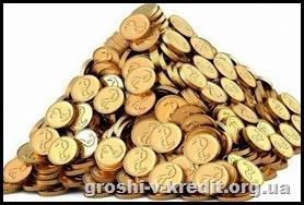 Купівля та продаж золотих злитків.