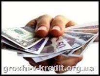 Погашаємо кредит в неплатоспроможному банку