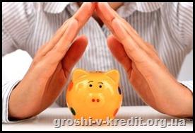 Заборона на дострокове зняття депозитів погубить банки?
