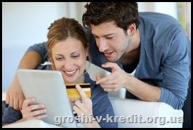 Які перспективи онлайн-страхування в Україні?