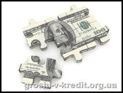 Реструктуризація кредиту – як домовитись з банком