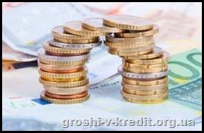 Як взяти кредит без перевірки кредитної історії?