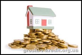 Яка нерухомість не обкладається податком?