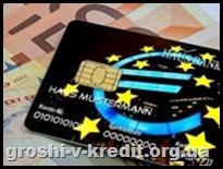Вигідні пропозиціїї з випуску карт, зростання популярності безготівкових розрахунків.