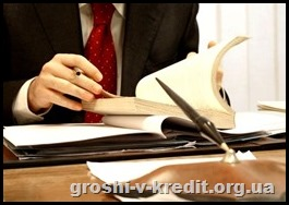 Як повернути депозит шляхом взаємозаліку?