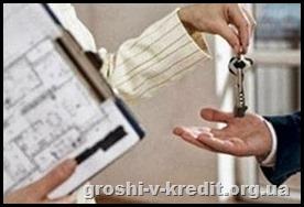Продаж іпотечної квартири: тонкощі угоди