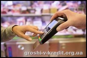 В Україні пожвавився ринок безготівкових платежів