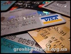 Як заощадити на конвертації валют при оплаті картою