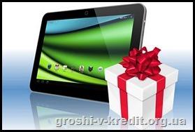 Акції банків: планшети і телевізори в подарунок
