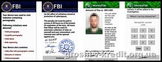 Кібератаки: як крадуть гроші в XXI столітті?
