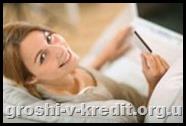 Як знайти хороші умови за кредитками?