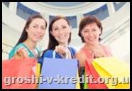 Споживчий кредит без довідки про доходи – як отримати і не прогадати