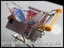 Купити заставне майно банку: як, де, за скільки?