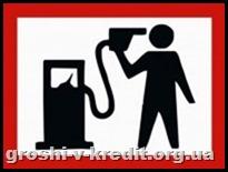 Бензин в Україні: механізм ціноутворення, прогнози
