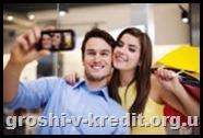 Особливості оформлення кредиту без застави та поручителів