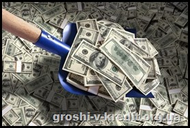 Українці офіційно можуть гасити кредити депозитом.