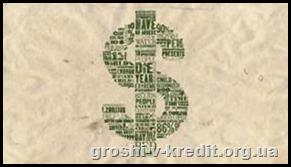 Стрибок курсу НБУ може призвести до банкрутства банків і підприємств.