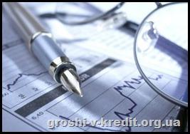 Як реалізуються активи неплатоспроможних банків?