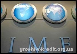 Передача активів і допомога від МВФ