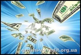 Тимчасова адміністрація та кредити Нацбанку