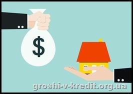 Як і хто може законно розплатитися за нерухомість валютою.