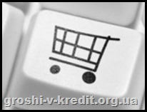 Що потрібно знати для купівлі та продажу уживаних товарів на сайтах
